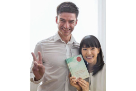 Chris Beers and Marie Kondo